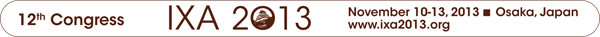 tts ns 2012v9i3 11-3